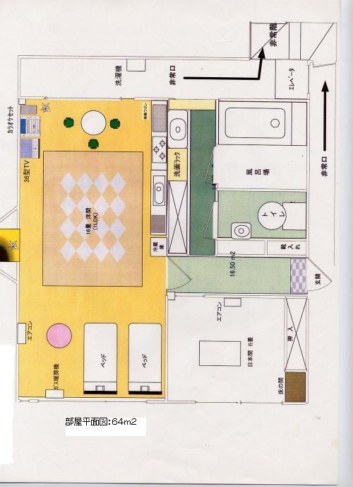 部屋平面図の画像